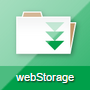 webStorage